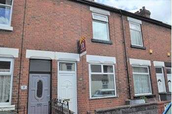 2 Bedrooms Terraced House for sale in Keary Street, Stoke-on-Trent, ST4 4AS
