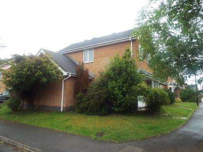 3 Bedrooms End Of Terrace House for sale in Wilson Green, Binley, Coventry, West Midlands
