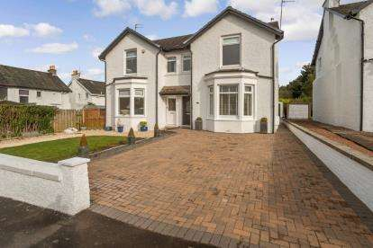 3 Bedrooms Semi Detached House for sale in Avondale Drive, Paisley