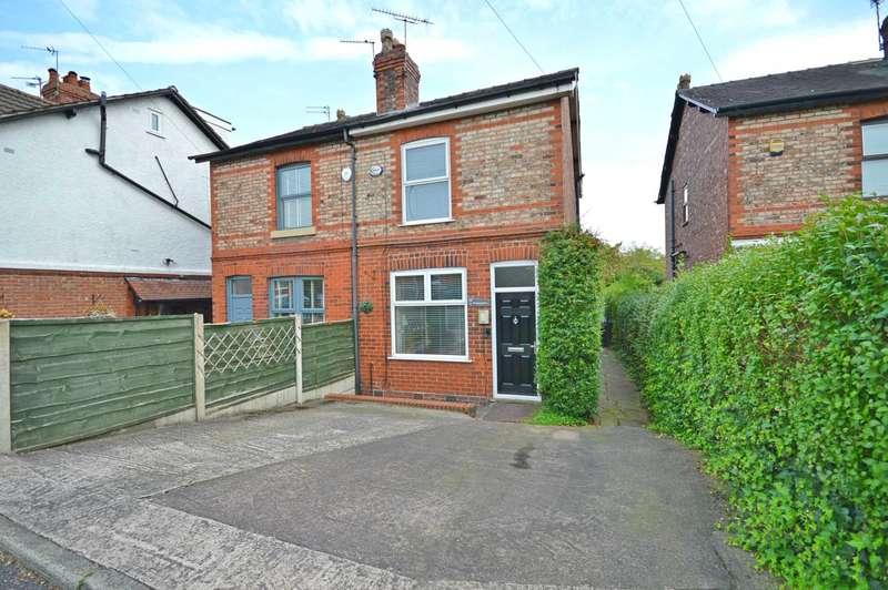2 Bedrooms Semi Detached House for sale in Ravenoak Road, Cheadle Hulme