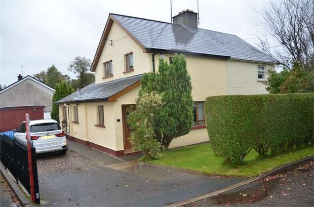 2 Bedrooms Semi Detached House for sale in St Julians Cottages, Omagh, County Tyrone