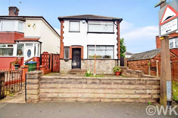 3 Bedrooms Detached House for sale in Coles Lane, WEST BROMWICH, West Midlands