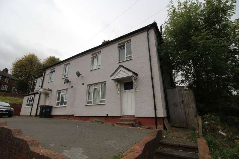 3 Bedrooms Semi Detached House for rent in Bridgewater Crescent, Dudley, DY2