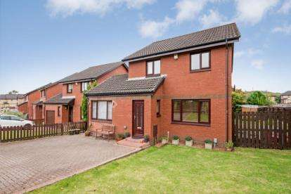 4 Bedrooms Detached House for sale in Queensby Drive, Baillieston, Glasgow, Lanarkshire
