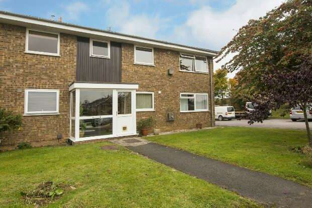 2 Bedrooms Flat for sale in Grange Court, Sidmouth Grange Close, Earley