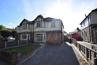 3 Bedrooms Semi Detached House for sale in Radcliffe Lane, Pudsey, Leeds, West Yorkshire