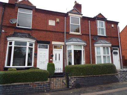 2 Bedrooms Terraced House for sale in Wolverhampton Road, Cannock, Staffordshire