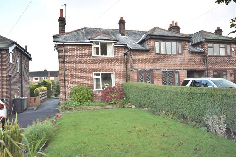 3 Bedrooms End Of Terrace House for sale in DICKENS LANE, POYNTON