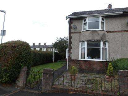 2 Bedrooms Semi Detached House for sale in Trent Road, Nelson, Lancashire, BB9