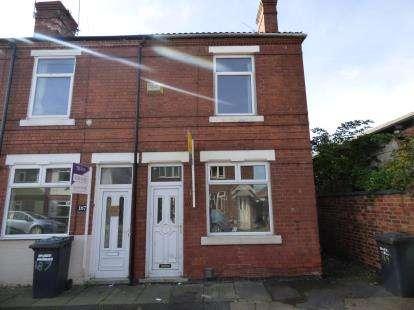 2 Bedrooms End Of Terrace House for sale in Granville Avenue, Long Eaton, Nottingham