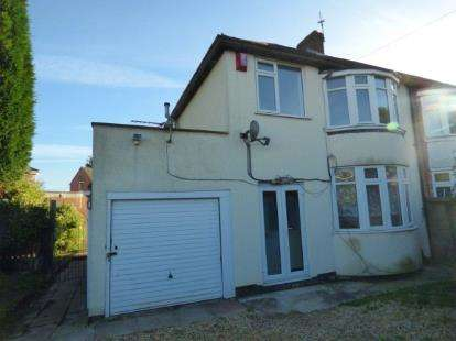 3 Bedrooms Semi Detached House for sale in Overwoods Road, Wilnecote, Tamworth, Staffordshire