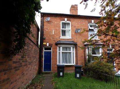 2 Bedrooms End Of Terrace House for sale in Boldmere Terrace, Katie Road, Selly Oak, Birmingham