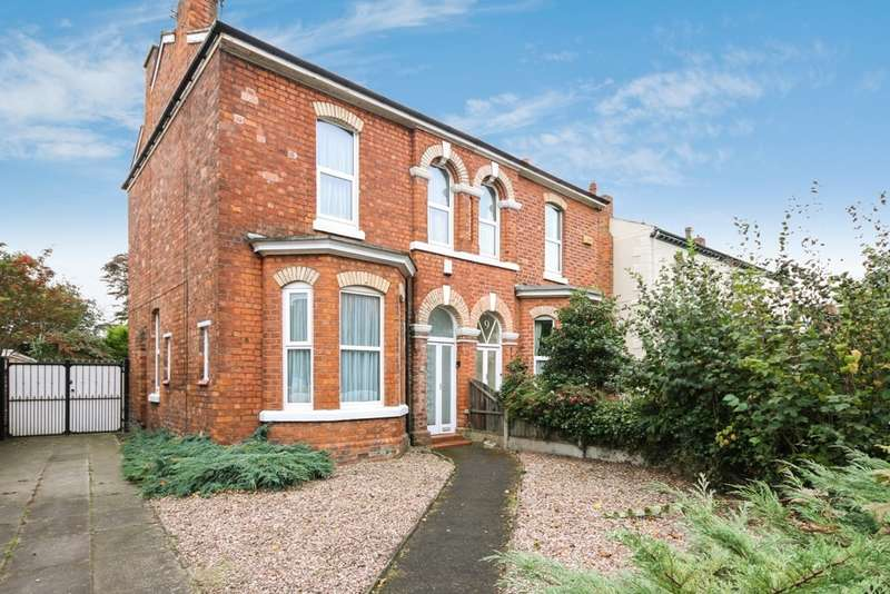 3 Bedrooms Semi Detached House for sale in St. Peters Road, Birkdale, Southport