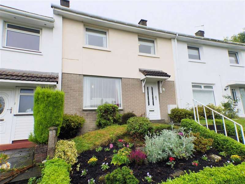 3 Bedrooms Terraced House for sale in Thornielee, Calderwood, EAST KILBRIDE