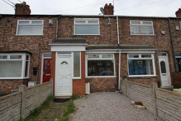 2 Bedrooms Terraced House for sale in Fleet Lane St Helens