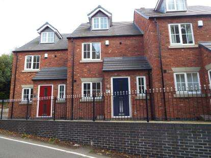3 Bedrooms Terraced House for sale in Mill Court, Mill Lane, Tettenhall, Wolverhampton