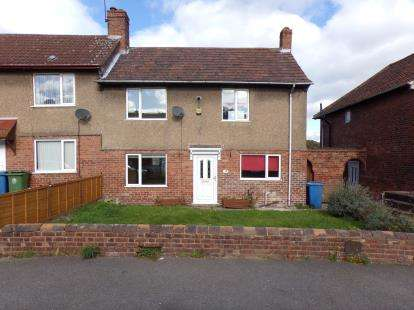 3 Bedrooms End Of Terrace House for sale in Laurel Avenue, Church Warsop, Mansfield, Nottinghamshire