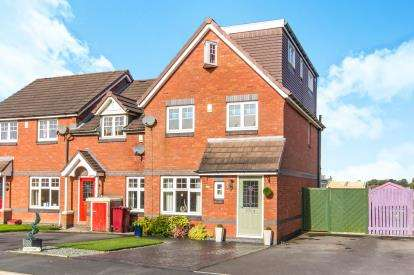 4 Bedrooms End Of Terrace House for sale in Ingleby Close, Westhoughton, Bolton, Greater Manchester, BL5