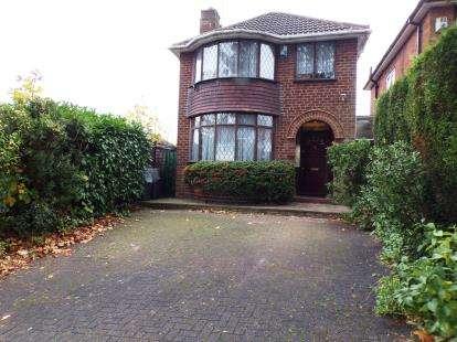 3 Bedrooms Detached House for sale in Gleneagles Road, Birmingham, West Midlands