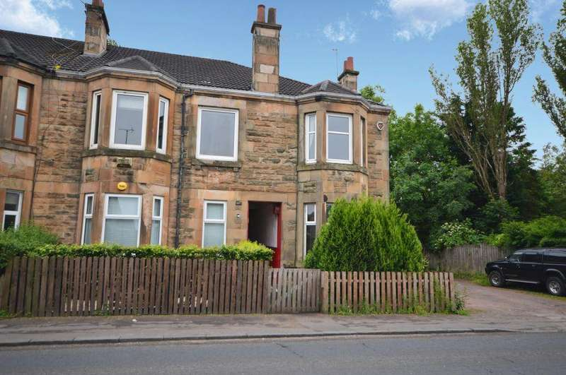 1 Bedroom Flat for sale in 1/1, 196 Auchinairn Road, Bishopbriggs, Glasgow, G64 1NQ