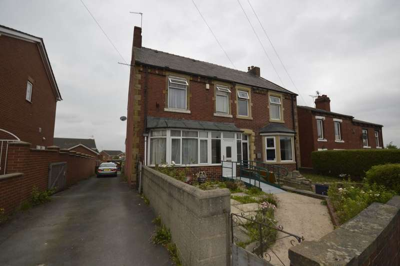 3 Bedrooms Semi Detached House for sale in Fall Lane, East Ardsley, Wakefield, WF3