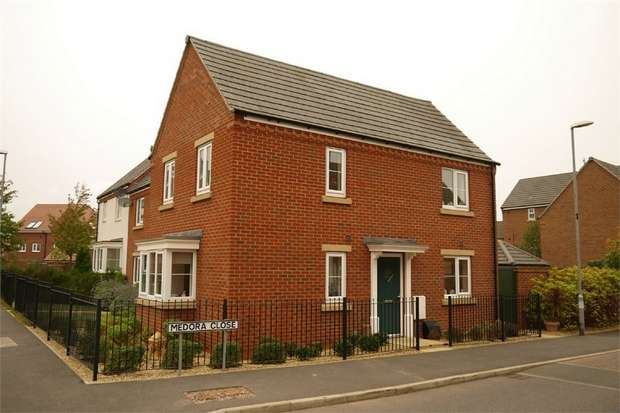 3 Bedrooms End Of Terrace House for sale in Medora Close, Market Harborough, Leicestershire