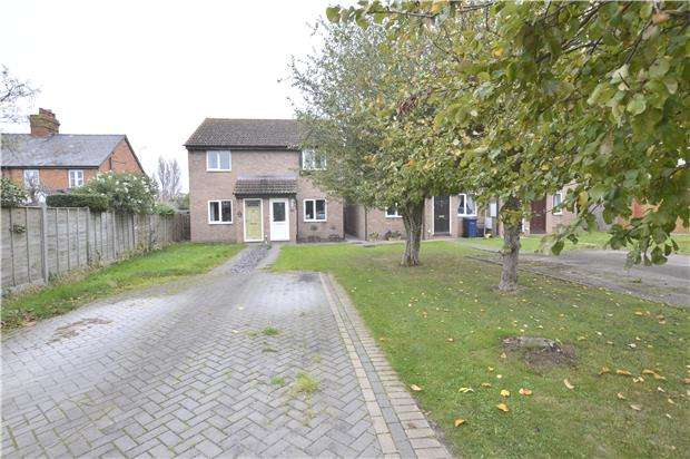 2 Bedrooms Semi Detached House for sale in Ashchurch, Tewkesbury, Gloucestershire, GL20 8JL