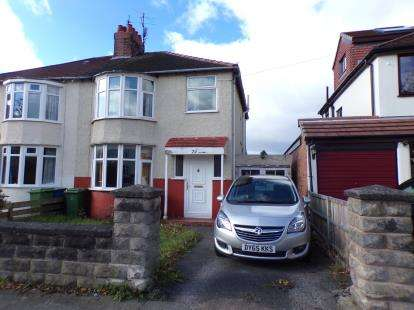 3 Bedrooms House for sale in Abbeystead Road, Wavertree, Liverpool, Merseyside, L15
