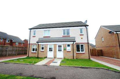 3 Bedrooms Semi Detached House for sale in Paterson Walk, Holytown
