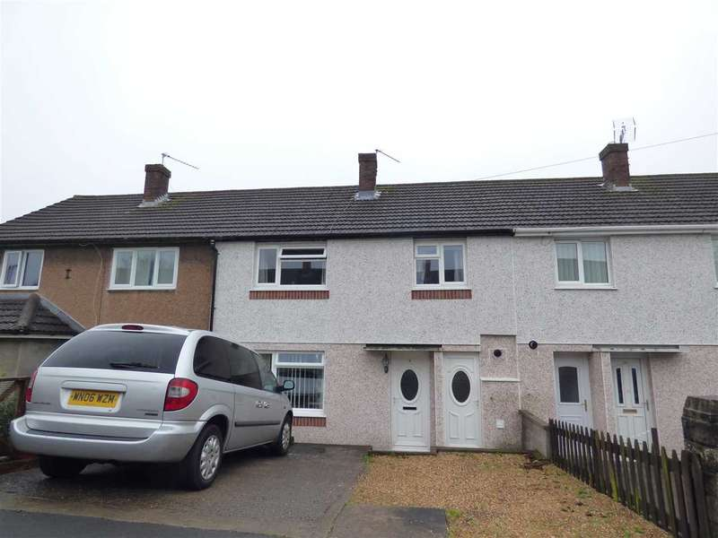 3 Bedrooms Terraced House for sale in Brunel Road, Bulwark, Chepstow