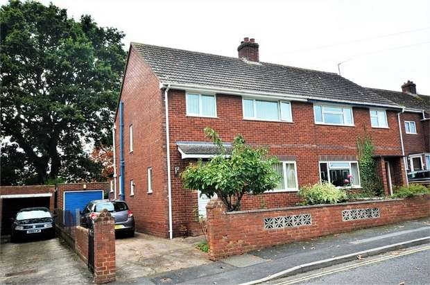 3 Bedrooms Detached House for sale in Oak Close, Pinhoe, EXETER, Devon