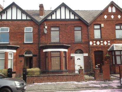 4 Bedrooms Terraced House for sale in Swinley Lane, Swinley, Wigan, Greater Manchester, WN1