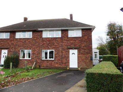 3 Bedrooms Semi Detached House for sale in Almond Avenue, Heighington, Lincoln, Lincolnshire