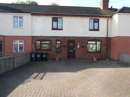 4 Bedrooms Terraced House for sale in Bank Road, Atherstone, Warwickshire
