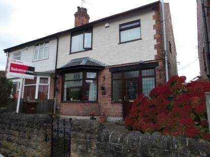 3 Bedrooms Detached House for sale in Cavendish Avenue, Sherwood, Nottingham