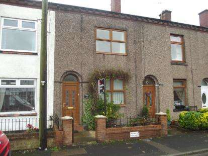 2 Bedrooms Terraced House for sale in Haigh Road, Wigan, Greater Manchester, ., WN2