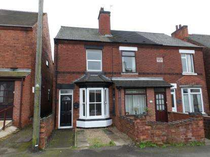 2 Bedrooms End Of Terrace House for sale in Ashby Road, Donisthorpe, Swadlincote
