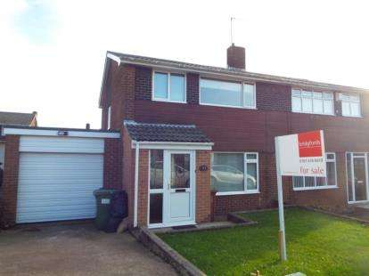 3 Bedrooms Semi Detached House for sale in Hillview Grove, Houghton Le Spring, Tyne and Wear, DH4