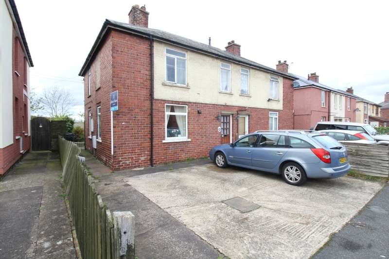 3 Bedrooms Semi Detached House for sale in Addison Square, Dinnington, Sheffield, S25