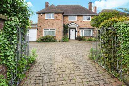 4 Bedrooms Detached House for sale in South Street, Atherstone, Warwickshire