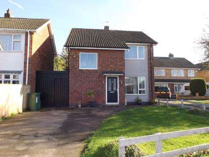 4 Bedrooms Detached House for sale in Ripon Drive, Blaby, Leicester, Leicestershire