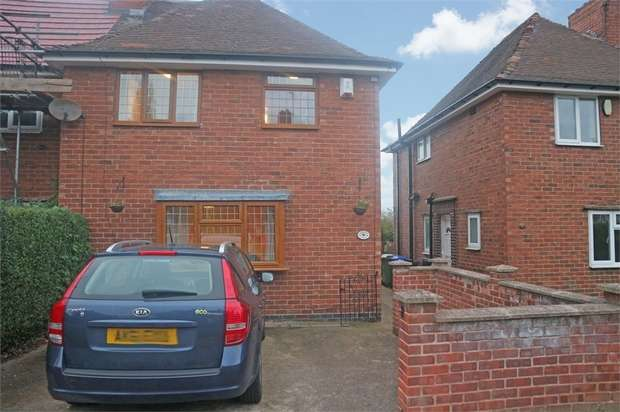 3 Bedrooms Semi Detached House for sale in Woodhouse Avenue, Beighton, Sheffield, South Yorkshire