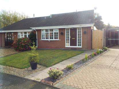 2 Bedrooms Bungalow for sale in Pebble Mill Close, Cannock