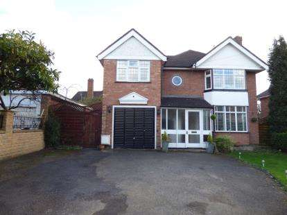 4 Bedrooms Detached House for sale in Meadow Close, Leamington Spa, Warwickshire, England
