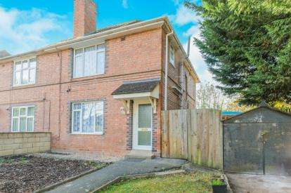 3 Bedrooms Semi Detached House for sale in Field Road, East Worcester, Worcester, Worcestershire