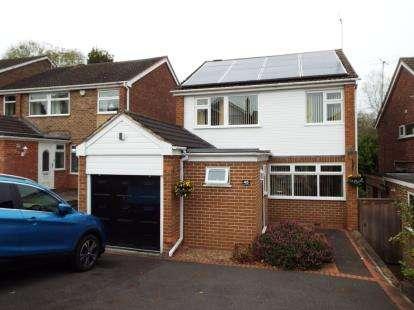 4 Bedrooms Detached House for sale in Gunthorpe Road, Gedling, Nottingham