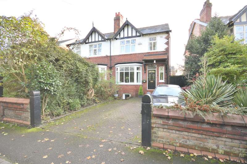 4 Bedrooms Semi Detached House for sale in FERNDALE AVENUE, Woodsmoor