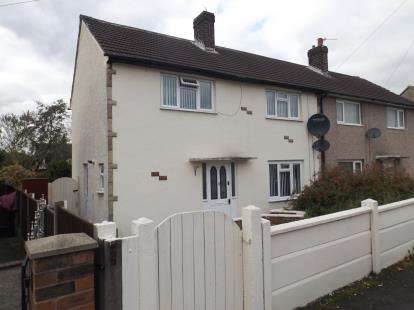 4 Bedrooms Semi Detached House for sale in Firthland Way, St. Helens, Merseyside, WA9