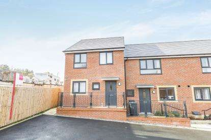 3 Bedrooms House for sale in May Hill Close, Accrington, Lancashire