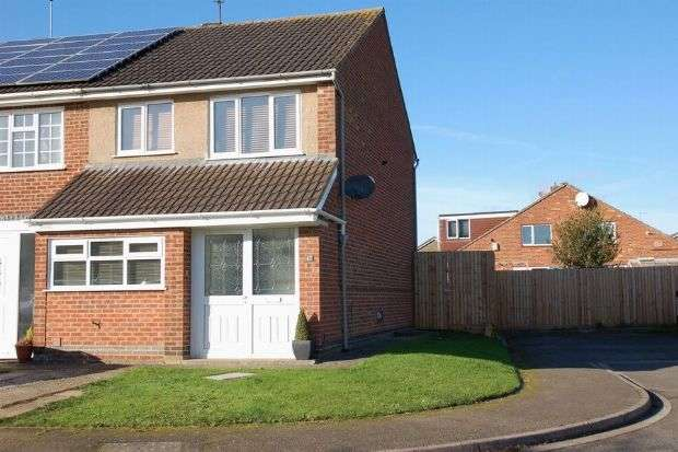 3 Bedrooms End Of Terrace House for sale in Oundle Drive, Moulton, Northampton NN3 7DD